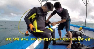 Philippines Diving 2019-01-02.mp4_20190102_155615.580.jpg
